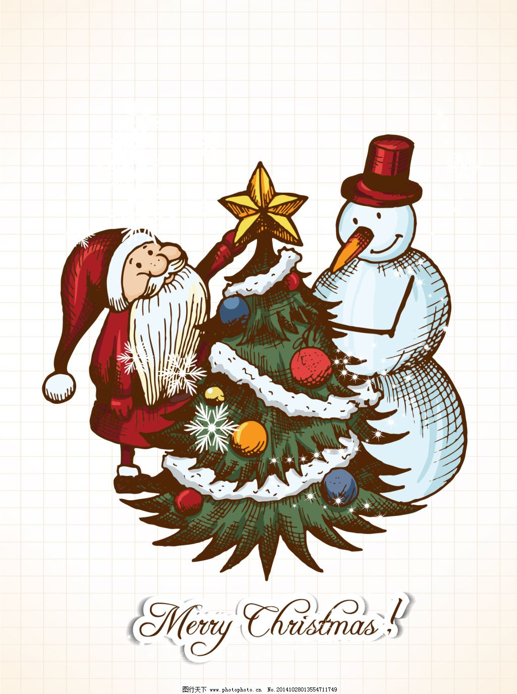 手绘温馨圣诞节免费下载
