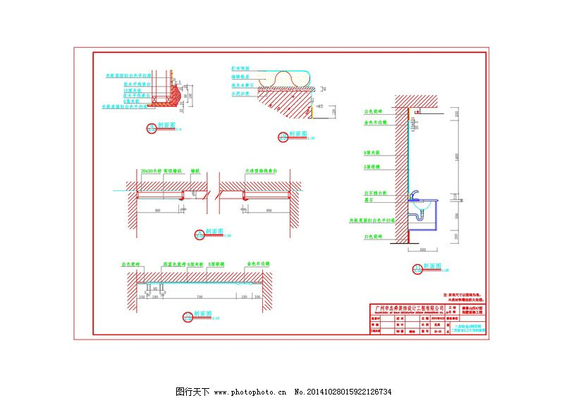 卧室剖面图免费下载 cad建筑图纸 cad平面图 卧室剖面图 cad平面图 卧