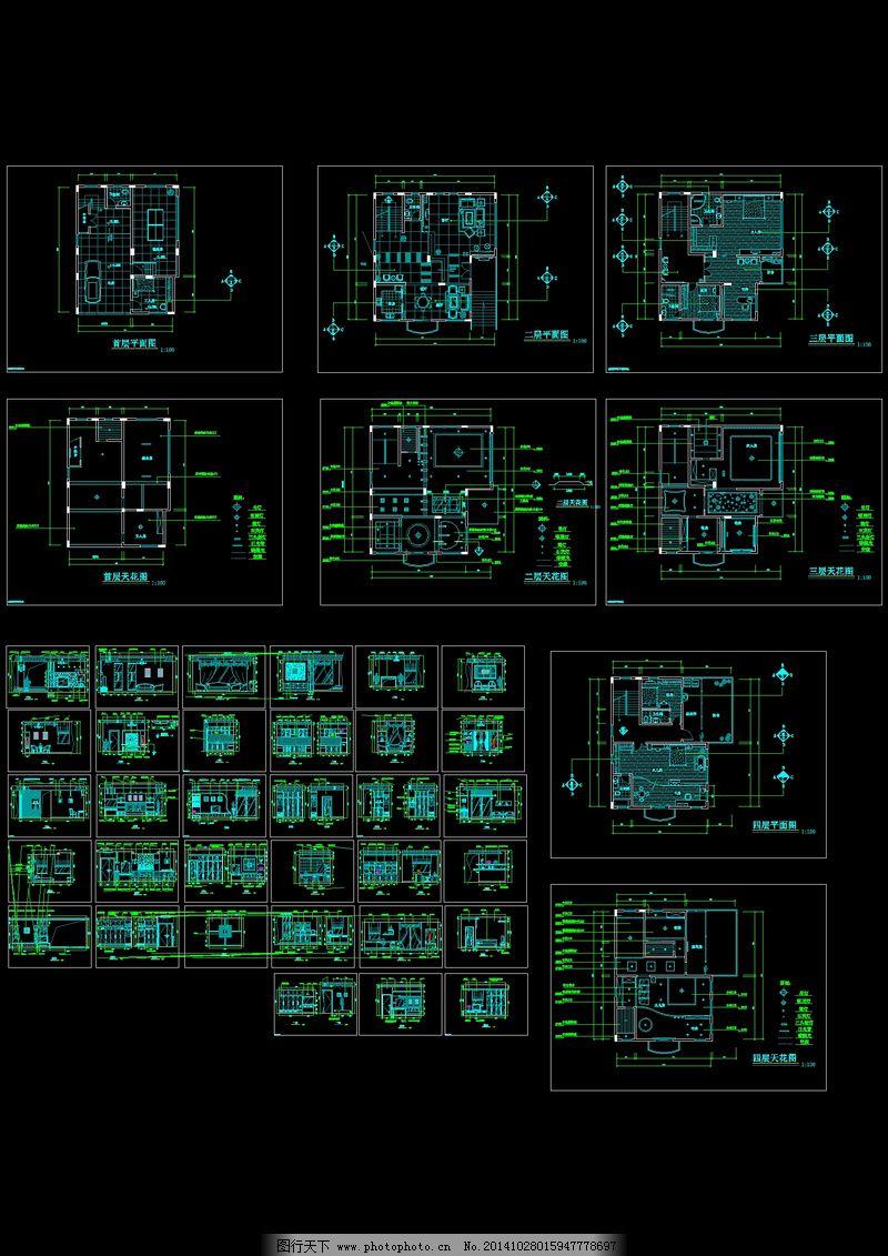 别墅装修设计cad图纸
