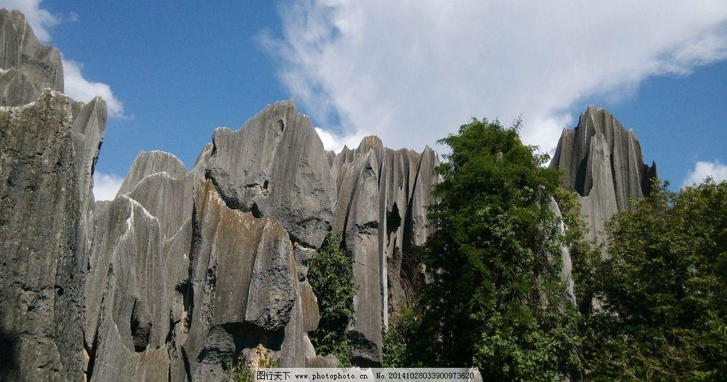石林 云南旅游 蓝天白云 美景 风景摄影 旅游摄影 国内旅游