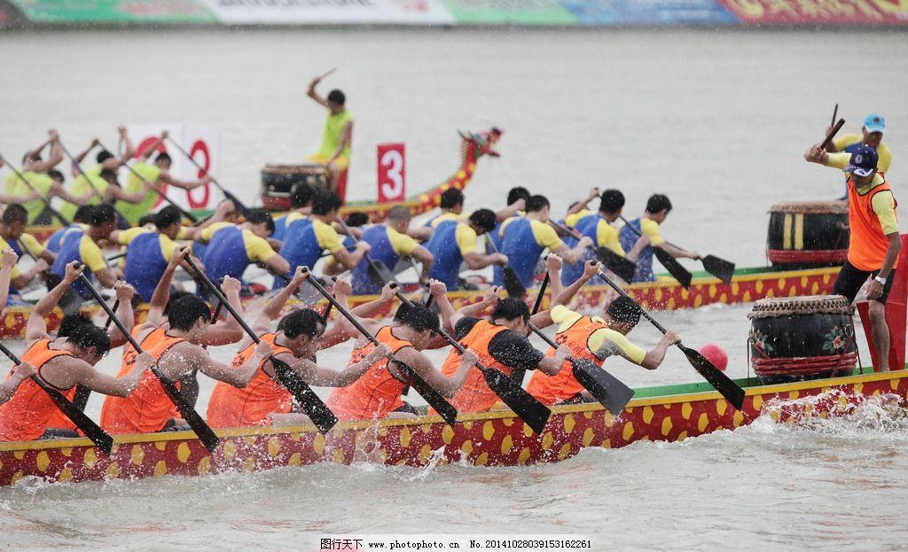 白桥龙舟赛成移芝队_龙舟赛图片