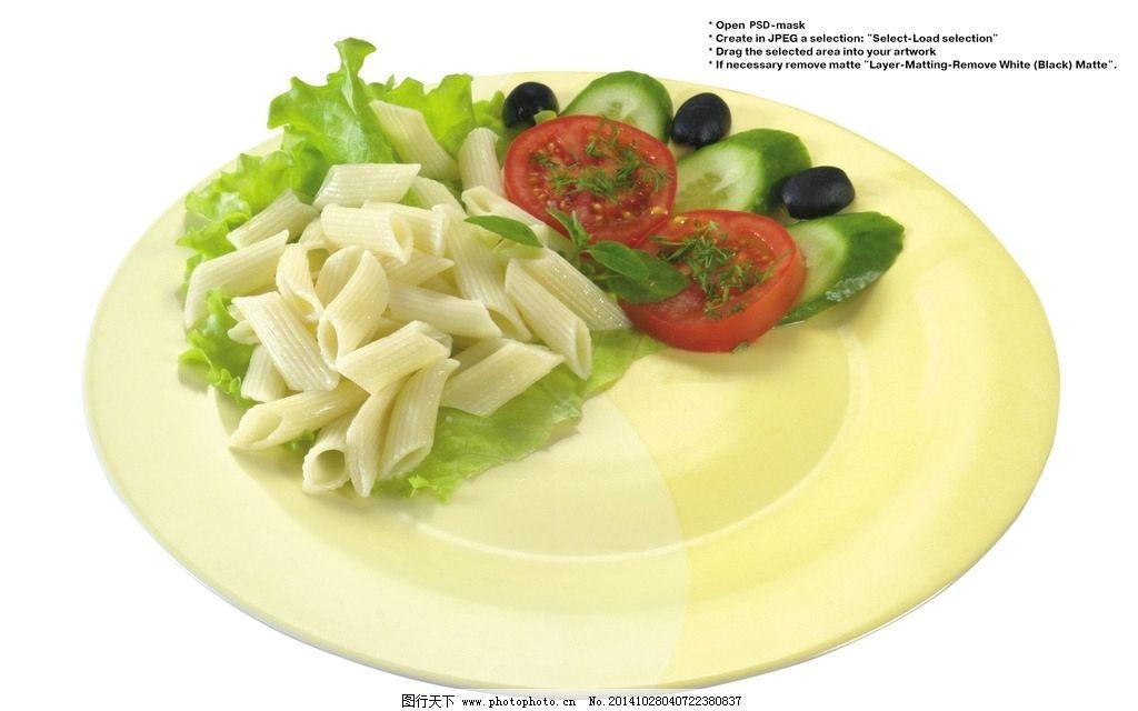 果蔬拼盘 水果蔬菜拼盘 餐盘 水果盘 果蔬兄弟 果蔬 食物 摄影 餐饮美