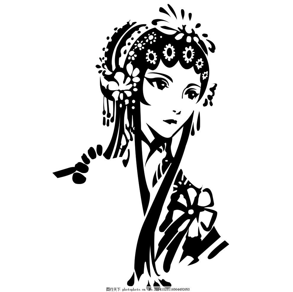 京剧图片手绘简笔画