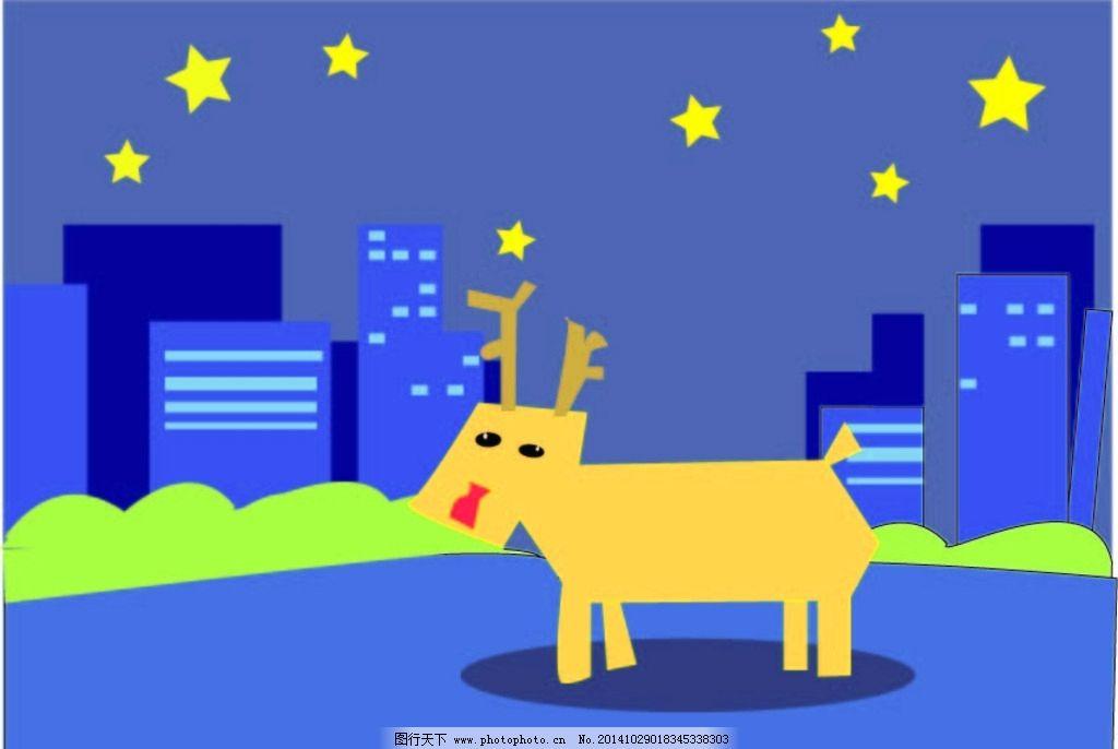 麋鹿 夜晚 星空 手绘 纯线条勾勒 设计 动漫动画 动漫人物 ai