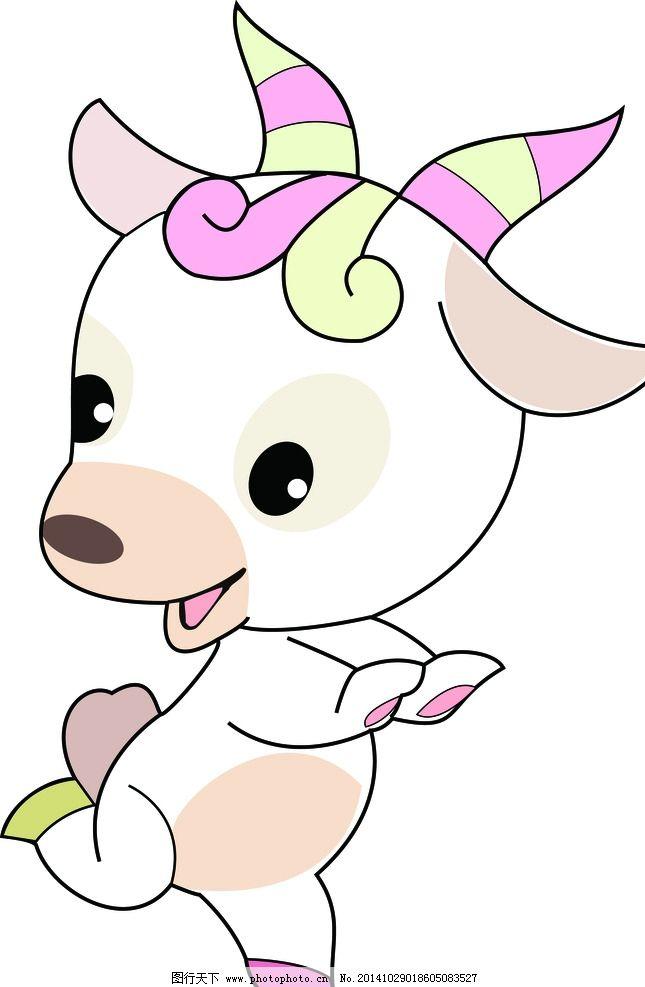卡通羊 动漫动画 设计图片