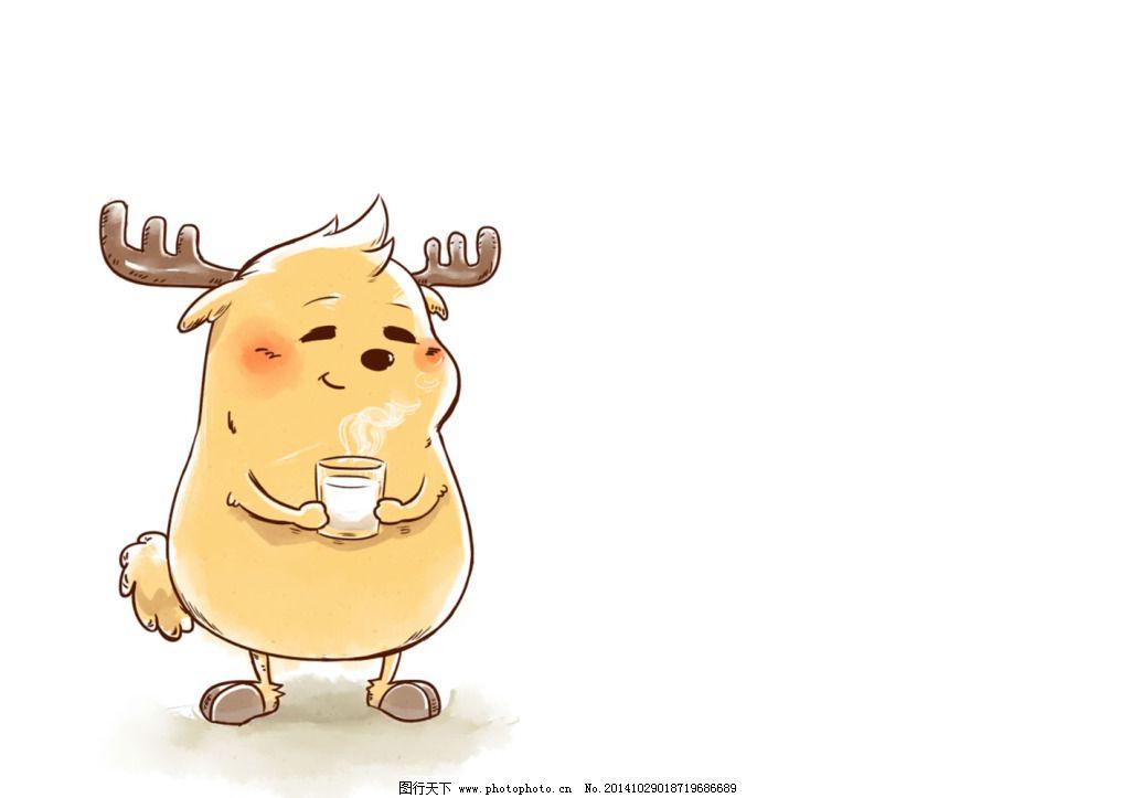 动漫 手绘 鹿小漫 手绘 动漫 热奶茶 图片素材 卡通|动漫|可爱图片