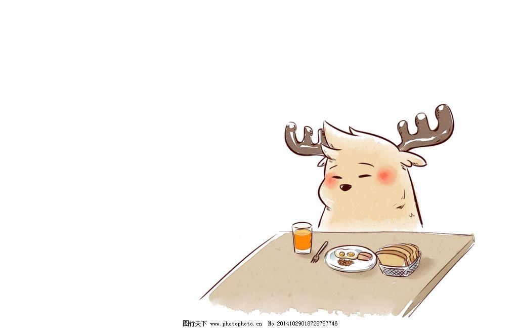 鹿小漫手绘壁纸早餐_可爱卡通_动漫卡通_图行天下图库