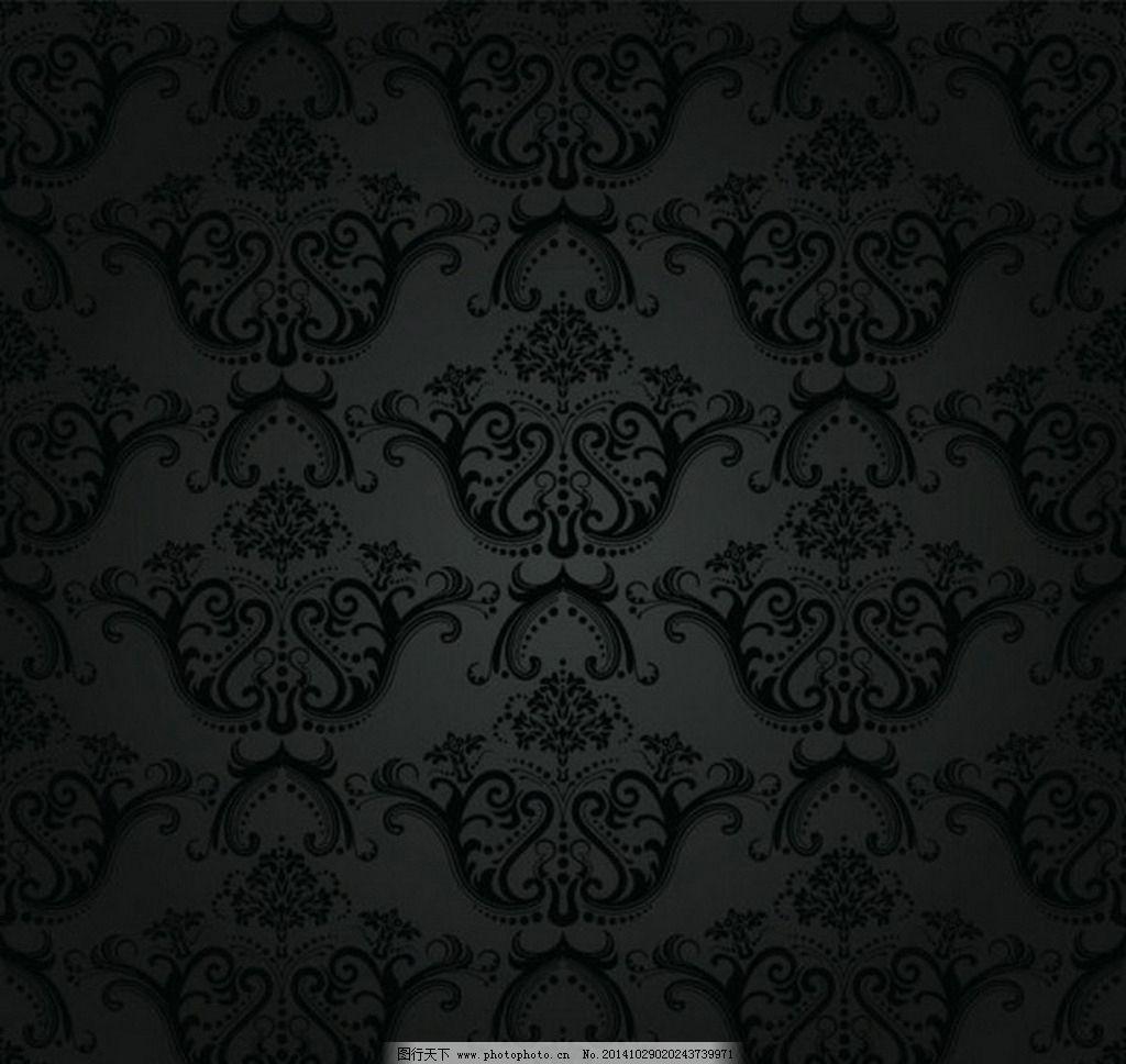 古典 欧式 矢量 花纹 底纹 背景 纹理 花边 图案 拼接 墙纸 底纹花纹