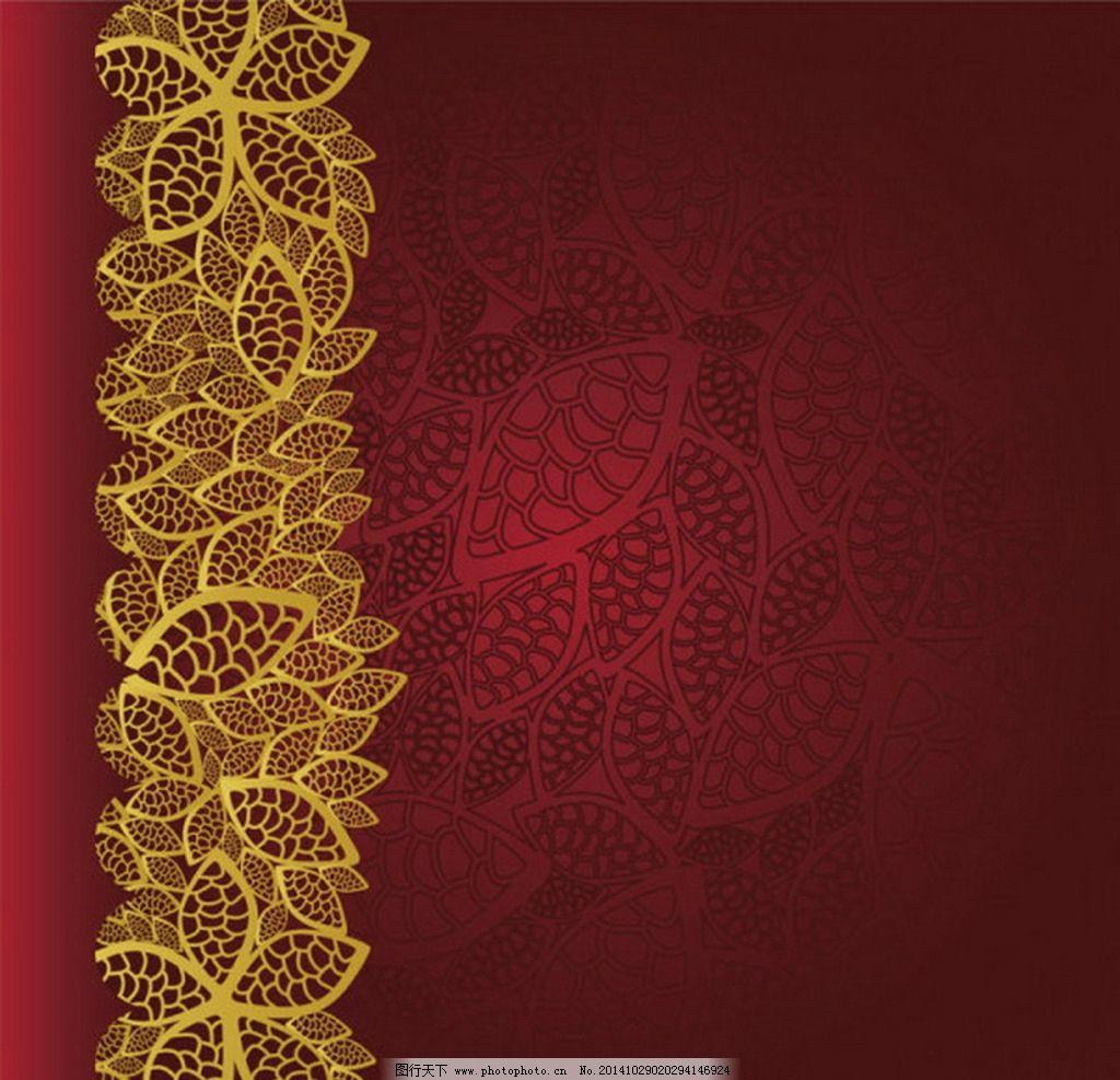 花纹底纹 古典 欧式 矢量 背景 纹理 花边 图案 拼接 墙纸