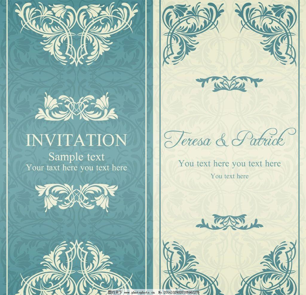 婚礼邀请卡 手绘花卉 婚礼 贺卡 花纹 花边 边框 植物花纹 婚庆 封面