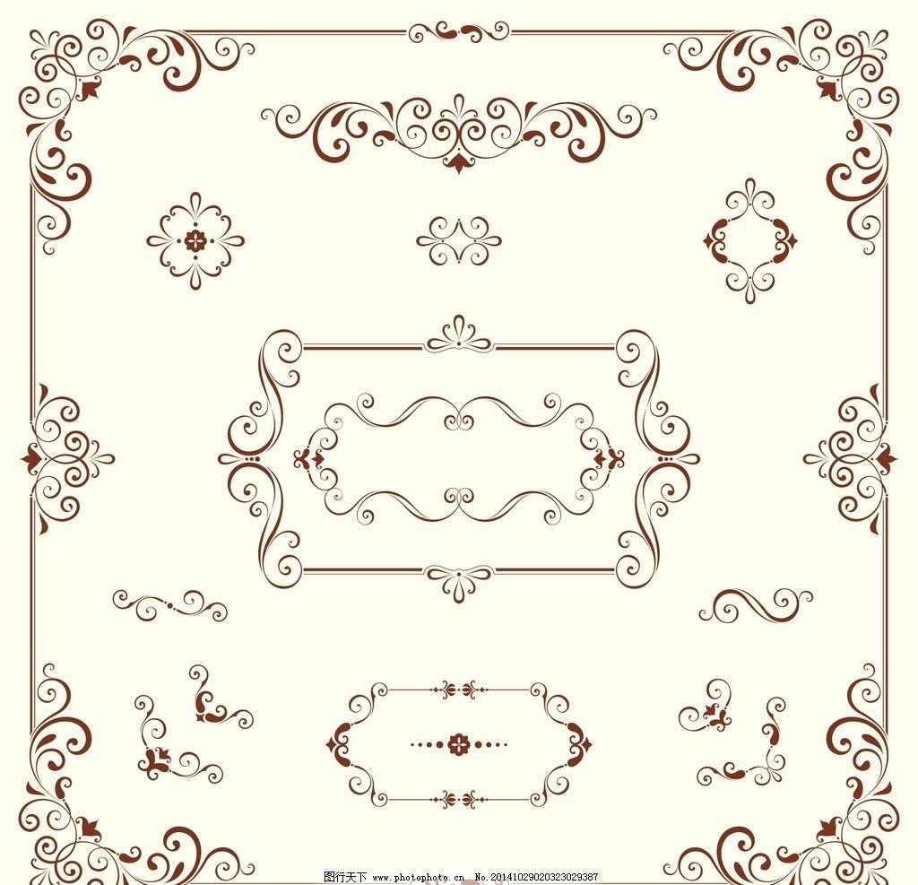 花纹 花边 边框 花纹分割线