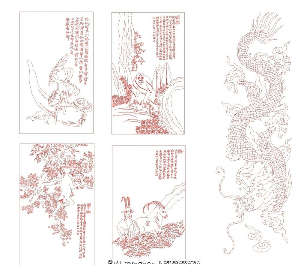 猴子 羚羊 莲藕 龙纹 矢量 cdr 传统绘画 设计 底纹边框 花边花纹 cdr