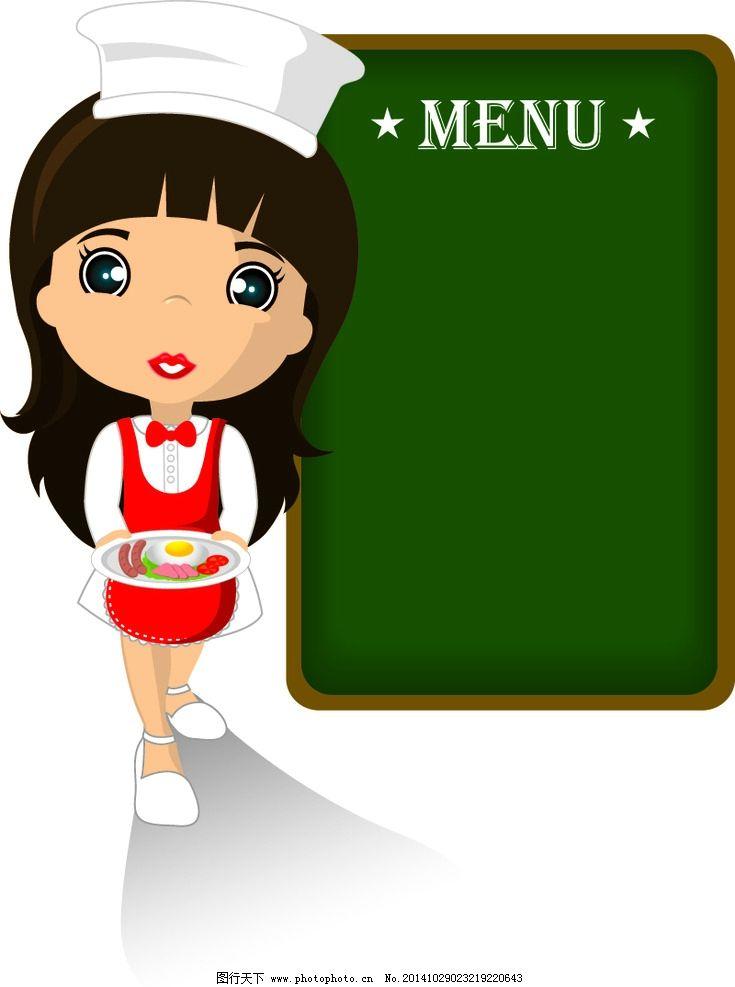 侍者 西餐厅