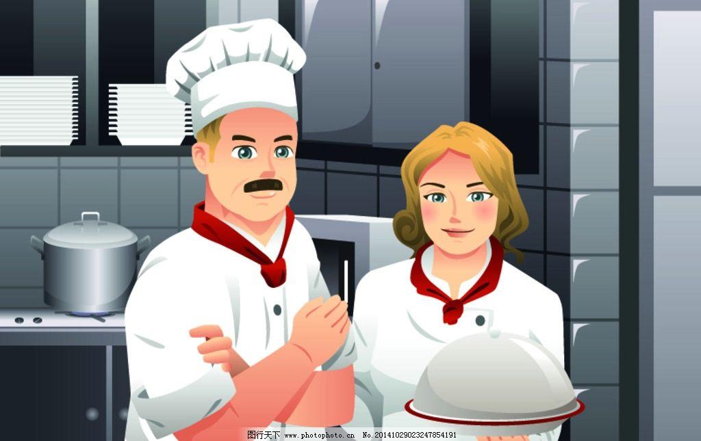 厨师 服务生 服务员 西餐厅 卡通厨师 手绘人物 菜单 餐饮 eps 职业人