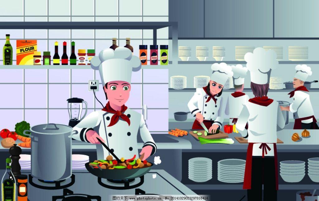 厨师 服务生 服务员 卡通厨师 手绘人物 菜单 餐饮 eps 职业人物 矢量