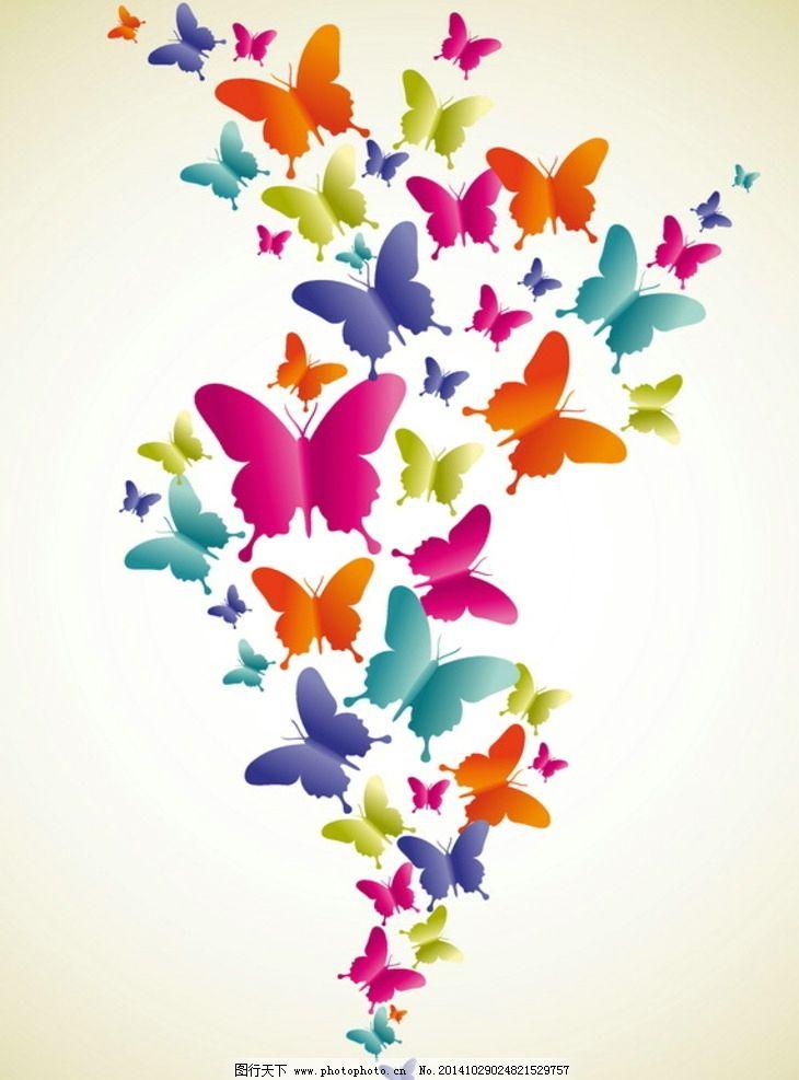 蝴蝶 手绘 彩色 飞舞 矢量 剪影 图案 背景 蝴蝶 设计 生物世界 昆虫