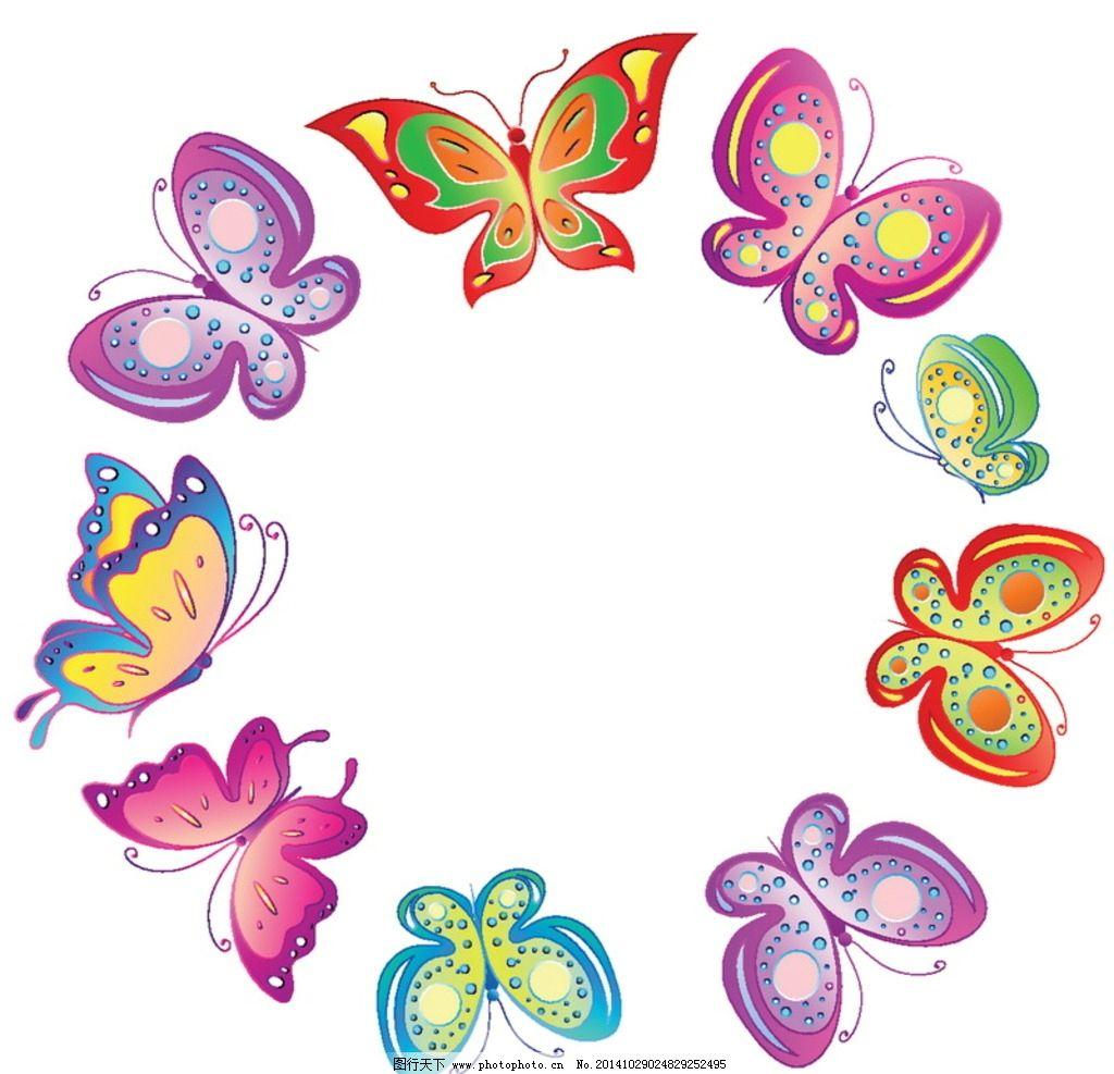 蝴蝶 手绘 彩色 飞舞 矢量 剪影 图案