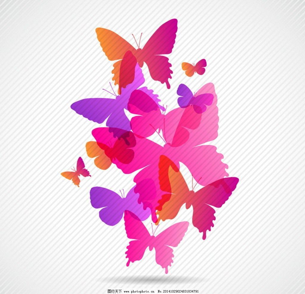彩色蝴蝶 手绘 飞舞 矢量 剪影 图案