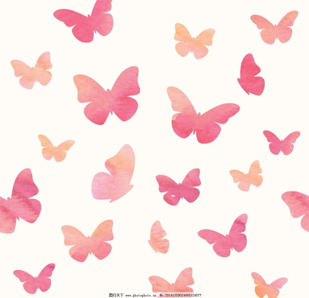 蝴蝶 手绘 彩色 飞舞 矢量 剪影 图案 花纹 背景 蝴蝶 设计 生物世界