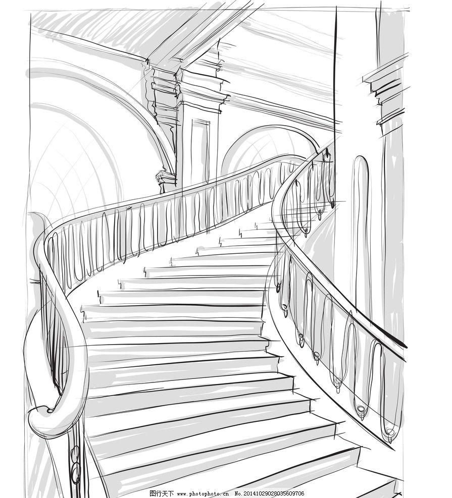手绘建筑 素描 简笔画插画 楼梯 线描 建筑设计矢量 城市建筑 设计