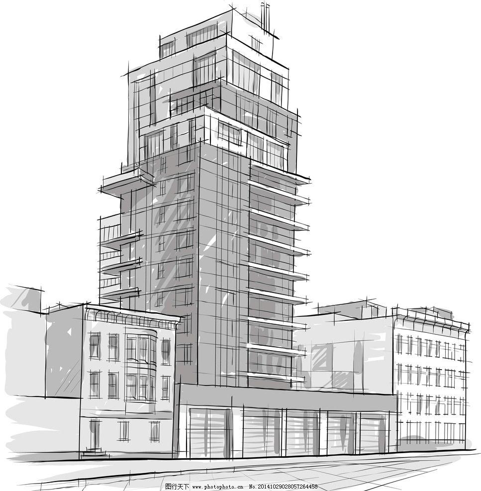 手绘建筑 素描 楼房 简笔画插画 线描 建筑设计矢量 城市建筑