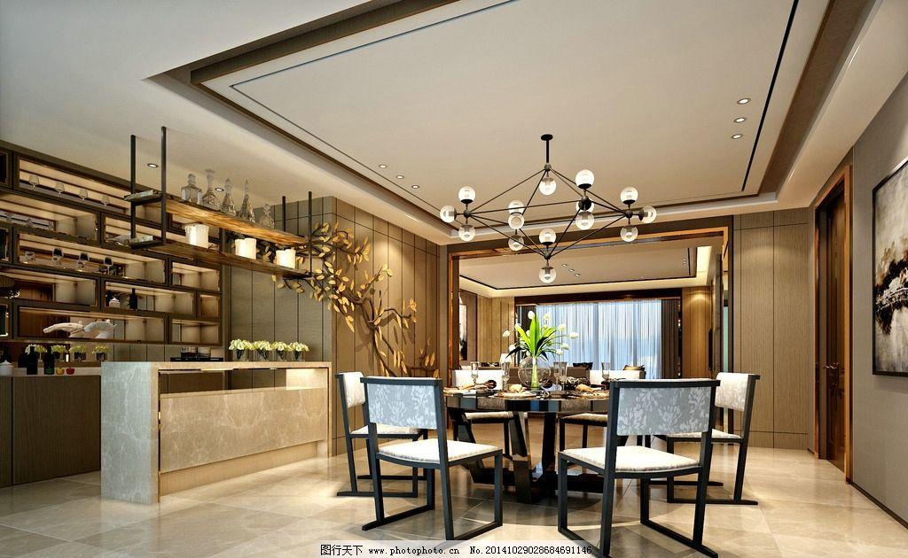 家居餐厅图片
