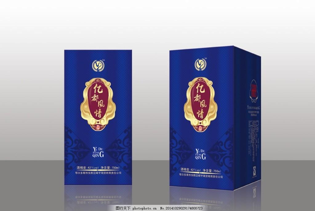 就盒子 酒包装设计 精美贴牌 设计工艺素材 设计小元素