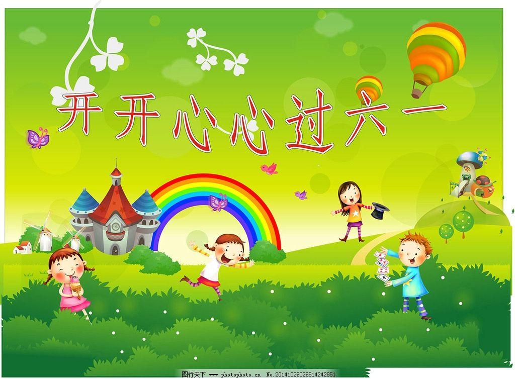 幼儿园招生 幼儿园模板 幼儿园宣传 幼儿园简介 t台 幼儿园版面 设计