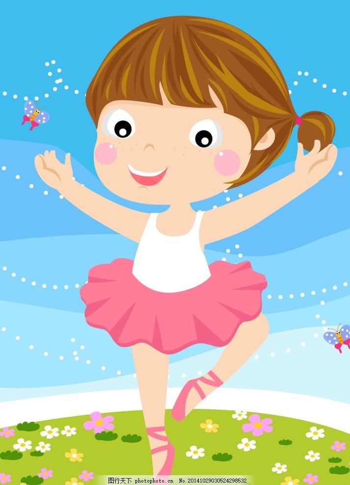 卡通芭蕾舞女孩矢量素 可爱 矢量素材 卡通素材