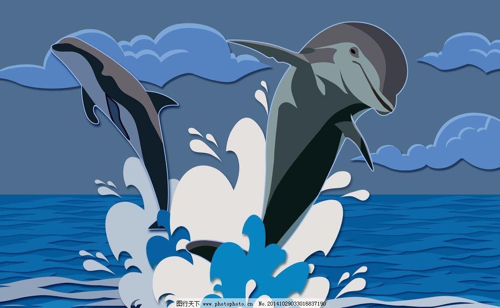 卡通插画海豚插画分层图片