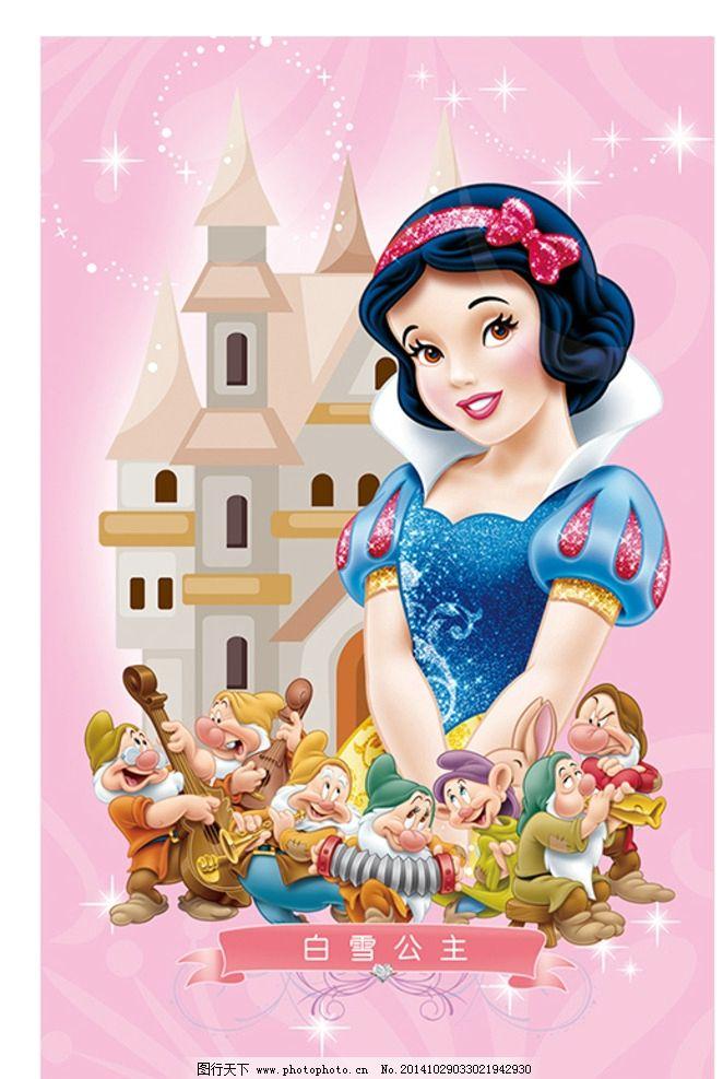 本 本本设计 本册设计 封面设计 迪士尼 公主 设计 psd分层素材 psd