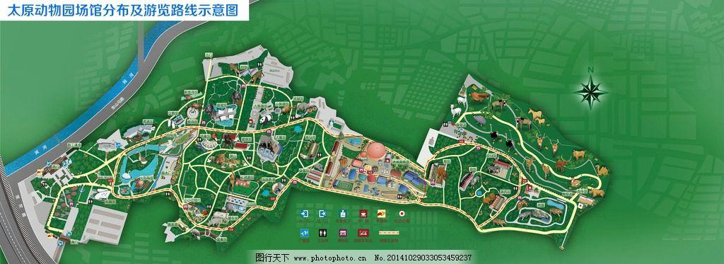 太原动物园地图图片