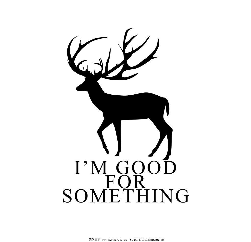 鹿 手绘logo