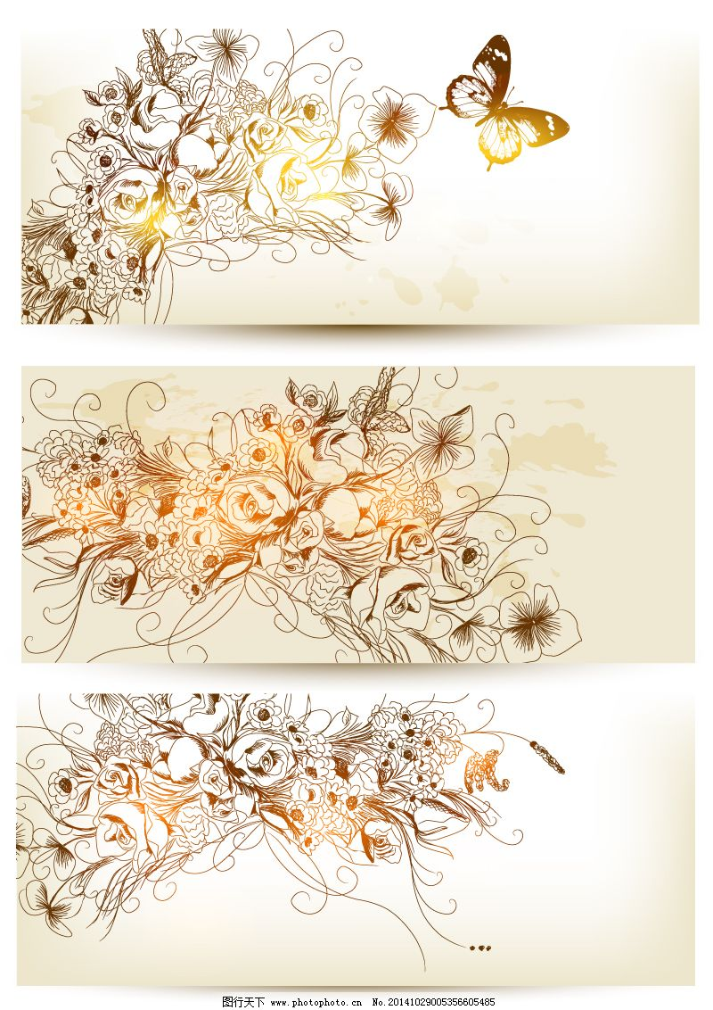 手绘花卉蝴蝶