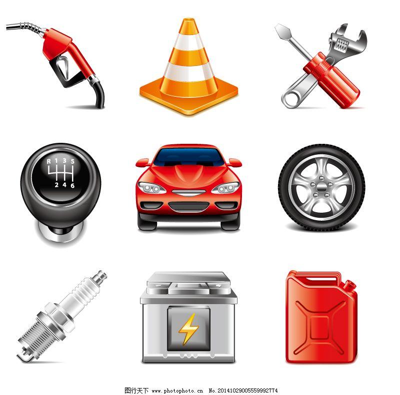 汽车与维修设备图标