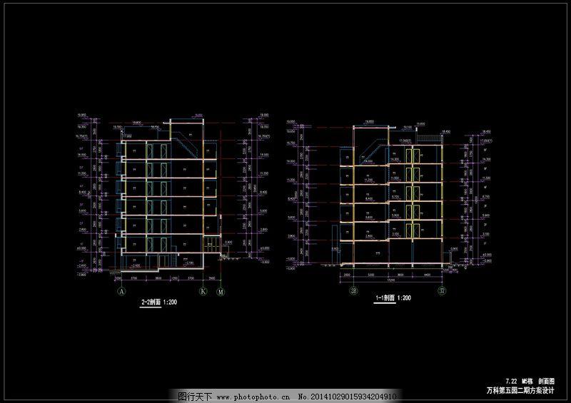 工地建筑免费下载 cad建筑图纸