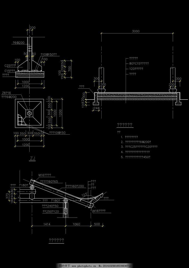 建筑电路图学习