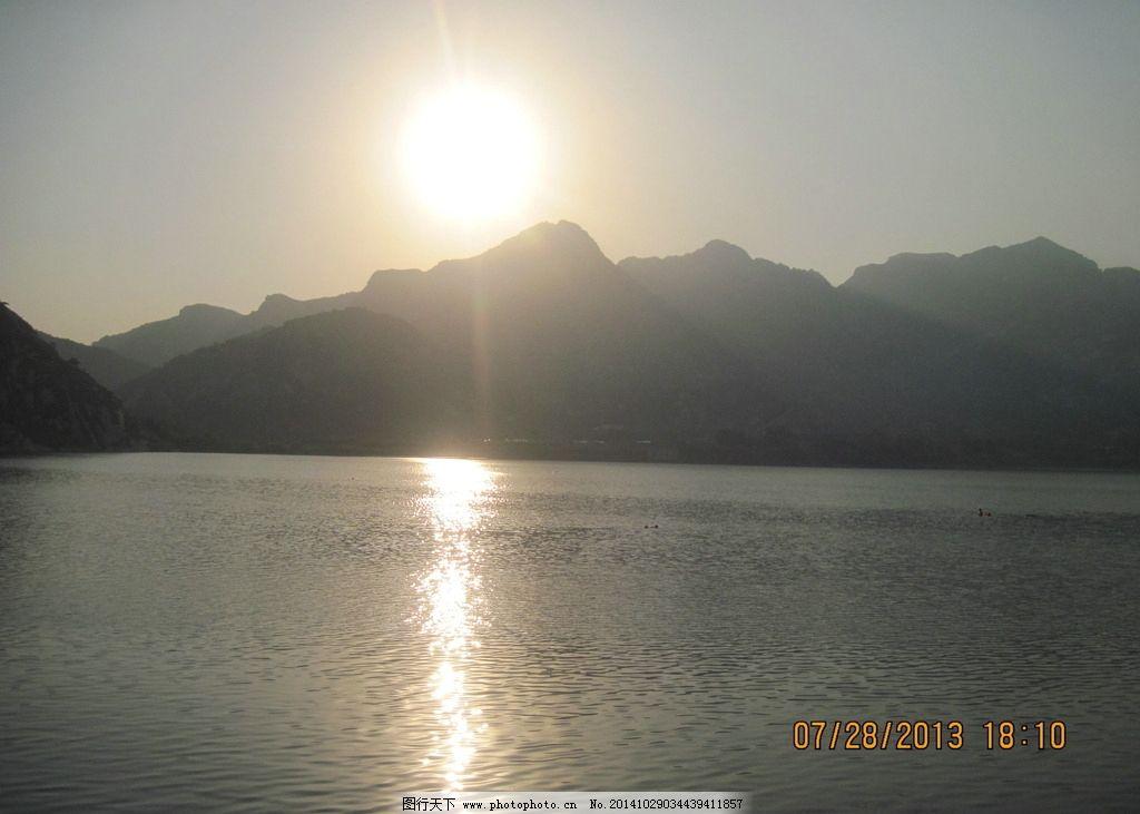 水库 风景 日落 日出 太阳 山水 摄影