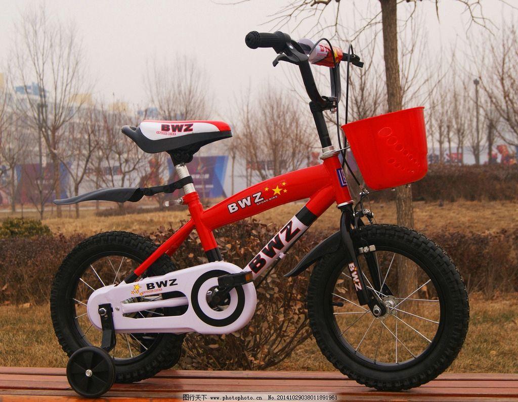 儿童自行车 童车 母婴 小孩车 玩具车 摄影 现代科技 交通工具 300dpi