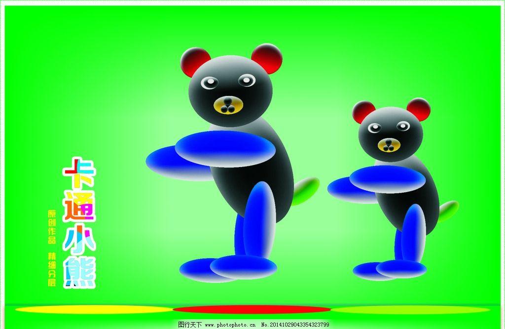 熊猫办公ppt欧式
