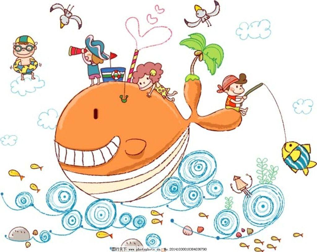 手绘儿童世界 鲸鱼 海浪 小鸟 白云 椰树 动漫动画