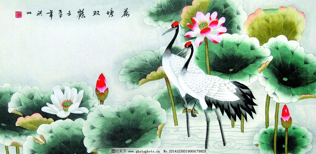 美术 中国画 工笔画 花鸟画 花木 花朵 荷花 白鹤 丹顶鹤 设计 文化
