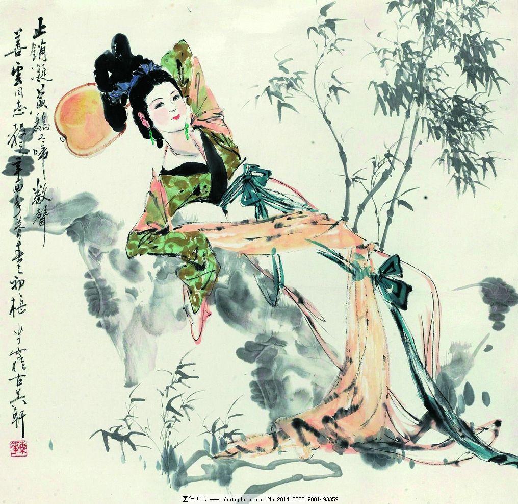 古代仕女图图片,美术 中国画 彩墨画 人物画 女人-图