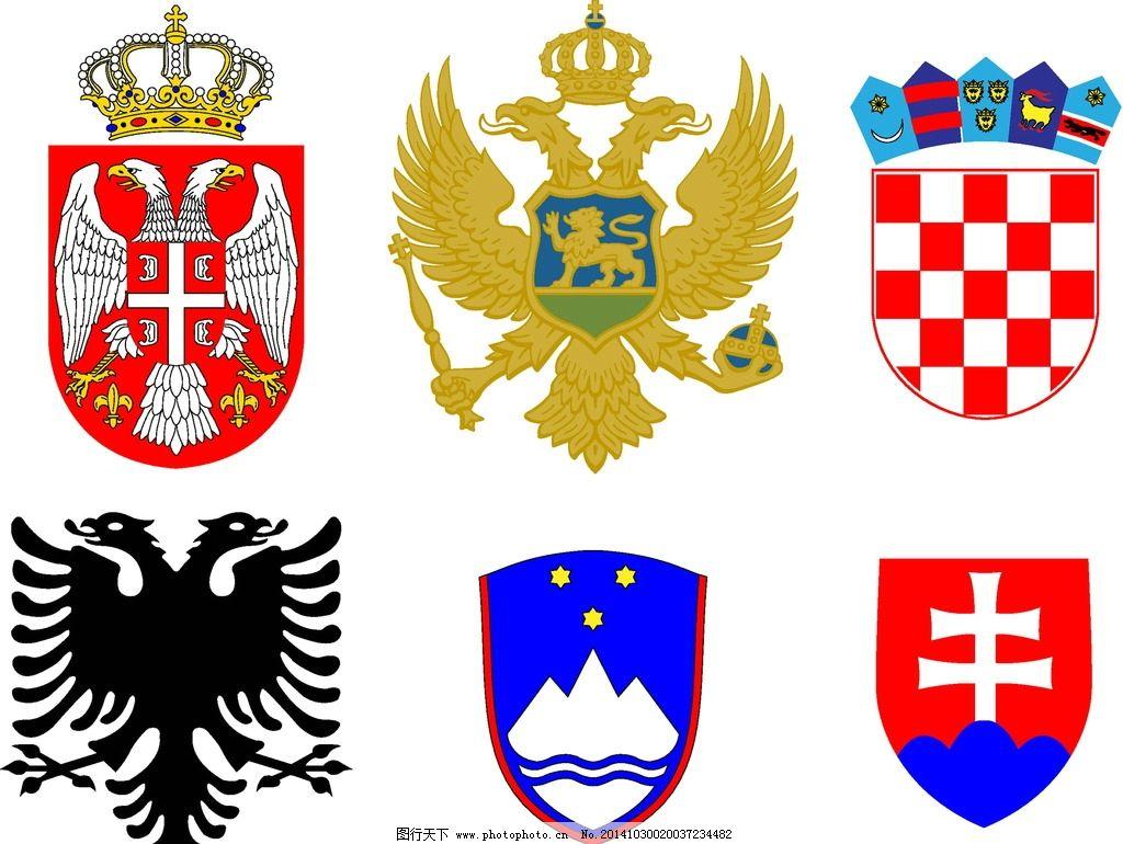 纹章 盾牌 勋章 边框 装饰边框 图腾 老鹰 皇冠 王冠 花纹 花边 手绘