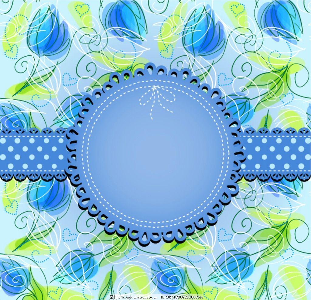 花纹背景 花纹图案 欧式花纹 手绘花卉 装饰花纹 卡片 建筑花纹