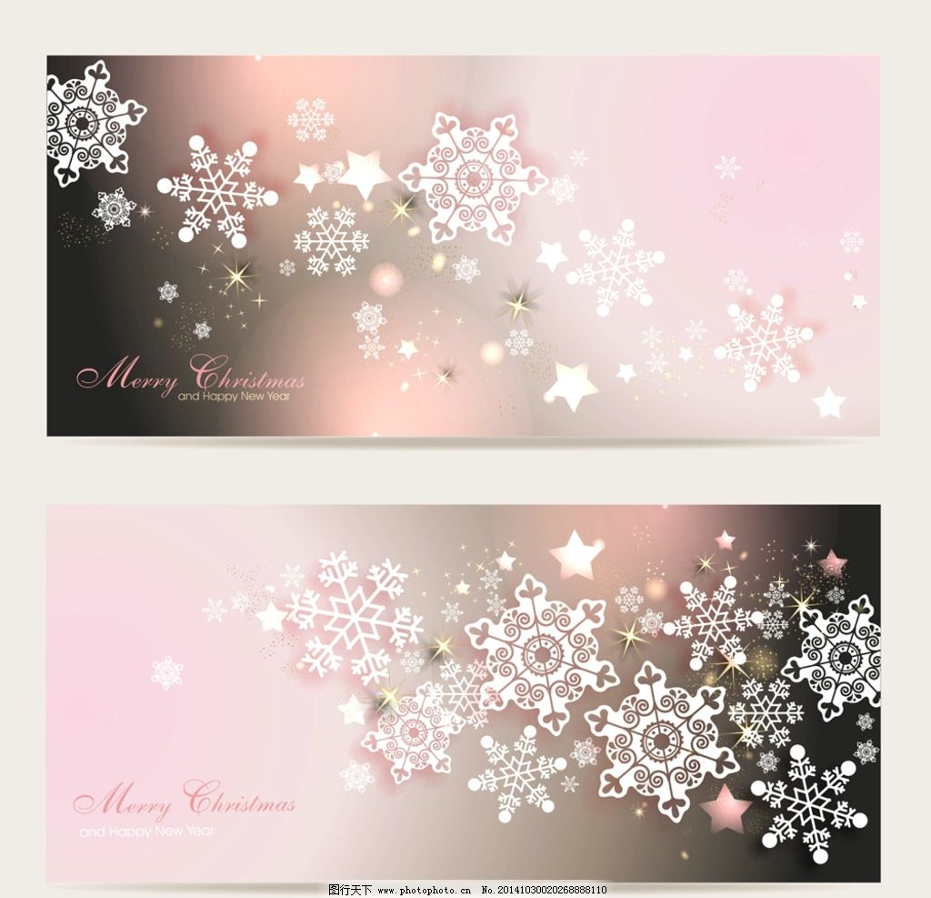花纹 雪花图案 手绘 卡片 贺卡 矢量 底纹背景 设计  设计 底纹边框