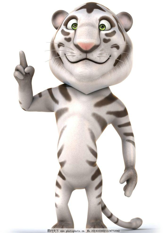 白老虎微信头像