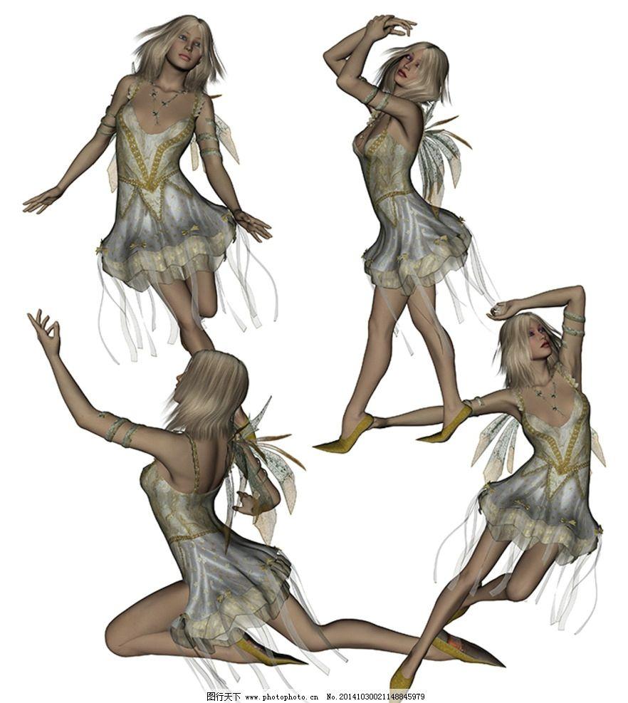 3d 人物素材 人物动态 性感美女 精灵 仙女 动漫卡通可爱 设计 3d设计