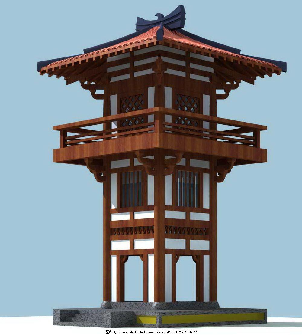 古代塔楼免费下载 古代 建筑 模型 塔楼 模型 建筑 古代 塔楼 3d模型