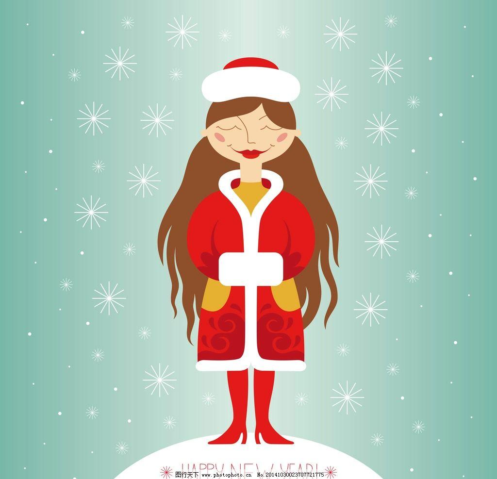 手绘少女 女孩 女人 时尚美女 圣诞节 新年 卡通女生 简笔画插图 矢量